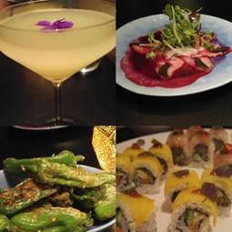 164 - בר מסעדה, Lima Nippoמשיקה את תפריט הקיץ