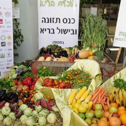 247 - כנס אוכלים בריא בירושלים.