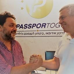 2560 - השחקנים אלברט אילוז, אלון דהן, מוריס כהן ורותם זיסמן כהן הגישו בקשה לאזרחות אירופאית-פורטוגלית.