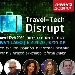 "3645 - Travel-Tech Disrupt 2020 הכנס הראשון בנושא ""האתגרים וההזדמנויות בעידן התיירות הדיגיטלית""."