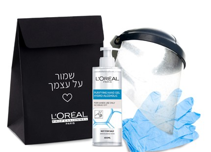 3952 - ערבות הדדית במספרות: L'OREAL PROFESSIONNEL, מעניק למעצבי השיער בארץ ערכות הגנה.