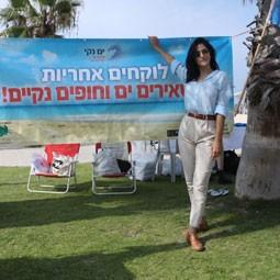 4260 - השחקנית מגי אזרזר, מתגייסת לניקוי חופי הים בישראל.