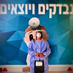 """4290 - יופי של סולידריות: לוריאל ישראל אומרת תודה לנשות צוותי הקורונה של קופ""""ח כללית."""