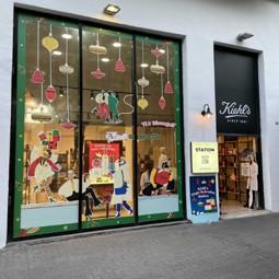 4297 - מותג הטיפוח הניו-יורקי Kiehl's פותח חנות פופ-אפ ברחוב דיזנגוף.