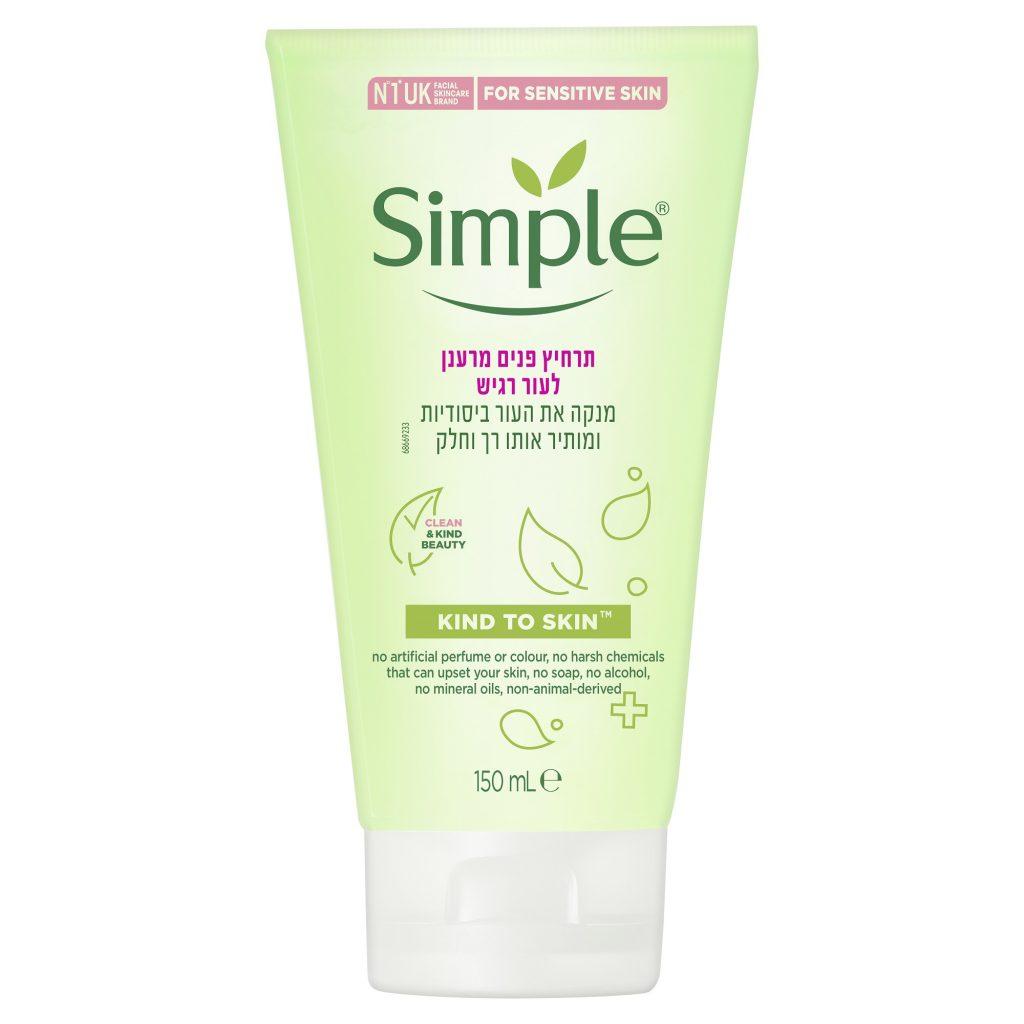 פנים מרענןם לעור רגיש SIMPLE כ 30 שח קרדיט יחצ 1024x1024 - מוצרי טיפוח חדשים, להרגעת וטיפוח העור, לקייץ 2021.
