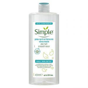SIMPLE מים מיסלרים לעור שמן מחיר כ35 שח קרדיט יחצ 300x300 - מוצרי טיפוח חדשים, להרגעת וטיפוח העור, לקייץ 2021.
