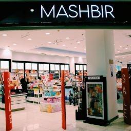 """PHOTO 2021 08 17 17 26 18 1 - """"אבולוציה ברשת המשביר - MASHBIR"""", שממציאה עצמה מחדש הכוללת לוגו חדש."""